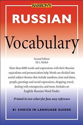 Barron's Russian Vocabulary By Hinkel, Eli L.